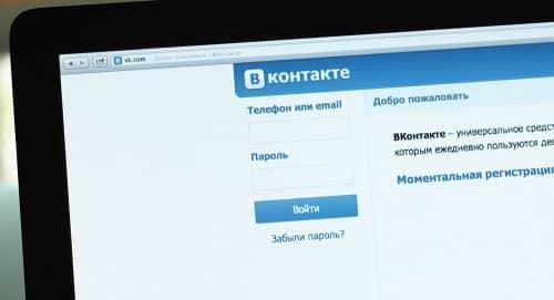 Моя страница во «Вконтакте»: как настроить после входа?